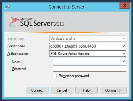 connect to SQL Server 2012 using SQL Server Management Studio 1